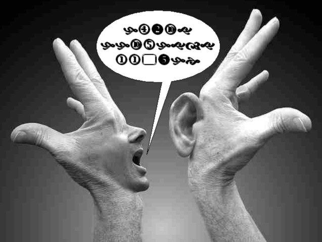 boca oreja